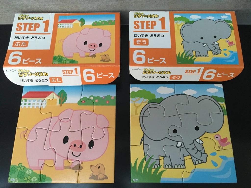 子供の集中力を伸ばすジグソーパズルはくもんに決まり!1歳~2歳児にプレゼントしてパズル大好きにさせちゃおう!