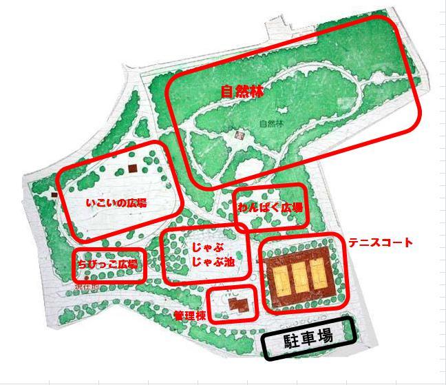 上尾 平塚 公園 【上尾平塚公園】遊具・アスレチックが充実!魅力をまとめて紹介
